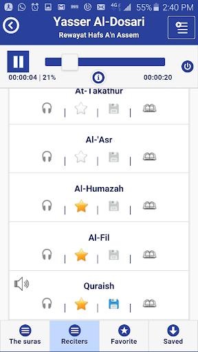 Quran 7m golden - screenshot