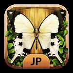 空を飛ぶ昆虫さんたち(Japanese) Icon