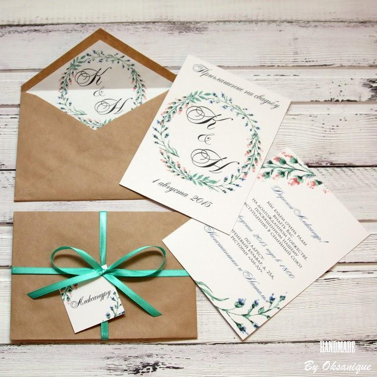 Приглашение на свадьбу распечатать своими руками