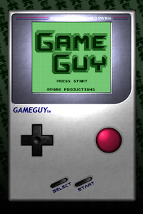 GameGuy - screenshot
