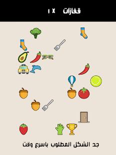Game ستة على ستة - لعبة تحدي APK for Windows Phone