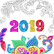 Coloring Book 2019 ❤ Free Coloring Book for Adults