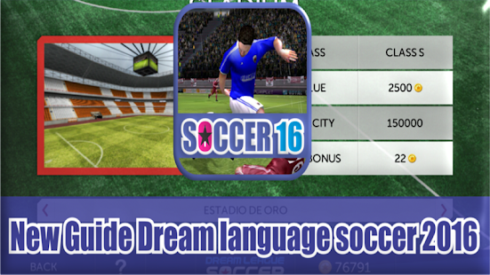 Bypass Dream League Soccer - screenshot