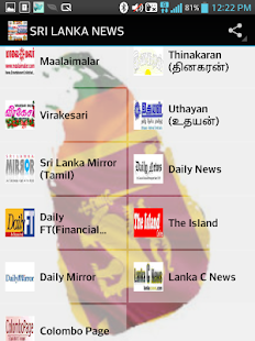 Sri Lanka News - screenshot