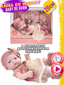 """Пупс серии """"Anna de Wailly"""" original L, со вторым комплектом одежды, персиковый"""
