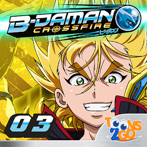 B-Daman Crossfire vol. 3
