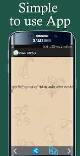Latest Whatsap Status 2017 APK for Kindle Fire