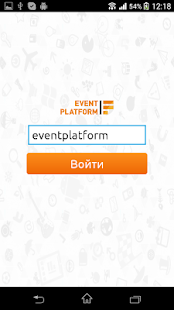 Event Advisor 2.1 - screenshot
