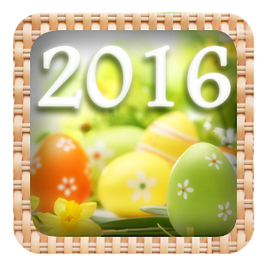 Easter 2016 Photo Frames