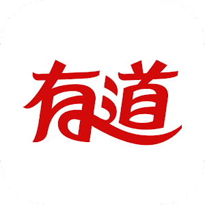 NetEase Youdao Dictionary