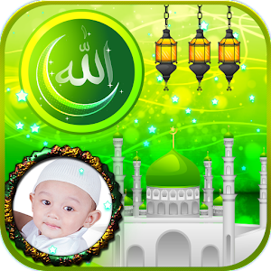 Download Allah Photo Frames HQ For PC Windows and Mac