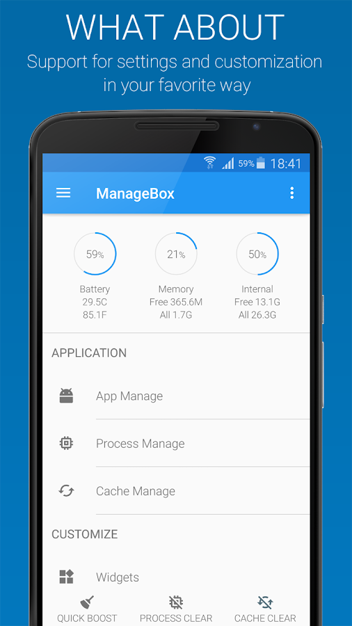 ManageBox Screenshot 0