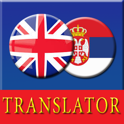 Android aplikacija English to Serbian Translation na Android Srbija