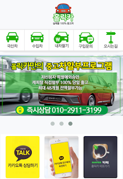 Holic Car - Used Car Search Commercial Room, Direct Deals APK