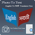 App Marathi- English Photo To Text apk for kindle fire