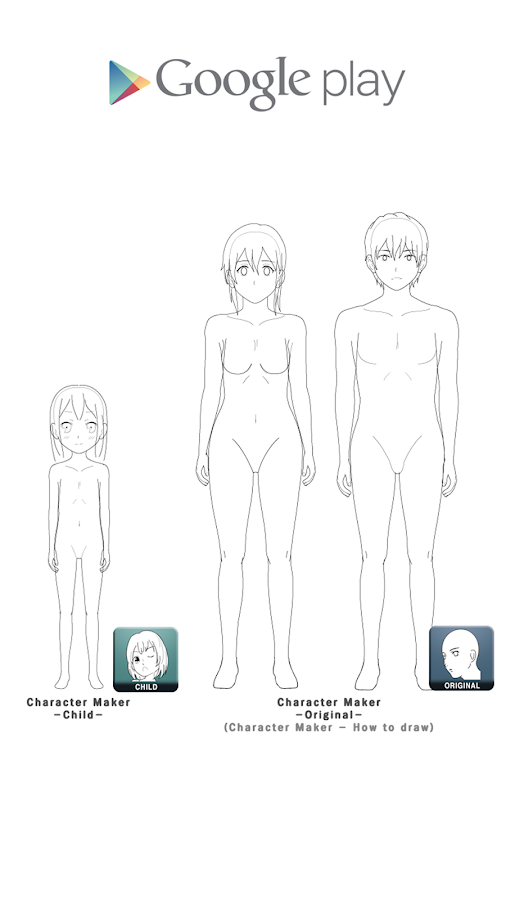 Character Maker - Children Screenshot 6
