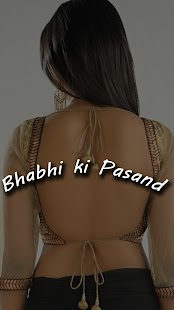 Bhabhi ki Pasand - screenshot