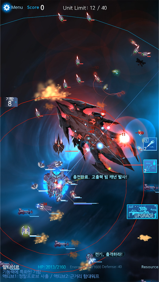 Star Raid Screenshot 13
