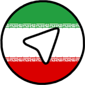 Download فارسی برای تلگرام - Unofficial APK to PC