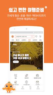 Free Download 쇼핑을 뚝딱! 티몬- 매일 새로운 슈퍼특가 APK for Samsung