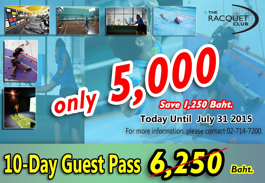 Guest Pass Promotion ver.2