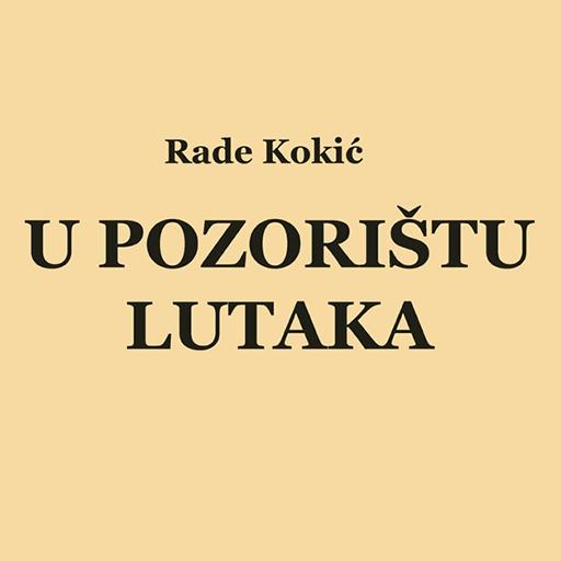 Android aplikacija U pozorištu lutaka-Rade Kokić na Android Srbija