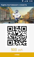 Screenshot of Якорь