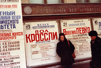 Outside Tchaikovsky Hall, Moscow, 1976