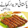 App Pakistani Recipes in urduu APK for Windows Phone