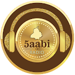 5aabi Radio Live Icon
