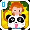 동물천국-어린이 유아교육 동물키우기