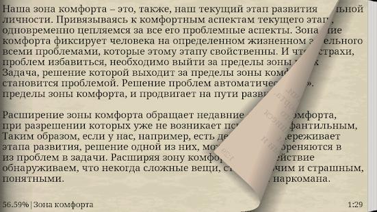 grammar of acoma keresan 1967