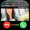 تكلم بصوت فتاة مع المتصل Prank for Lollipop - Android 5.0