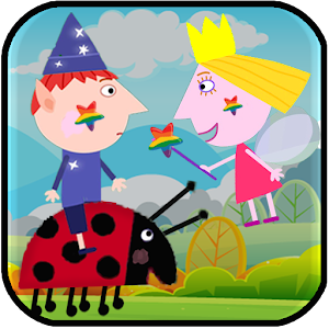 super ben and holly go run