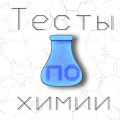 App Проверяшка: тесты по химии apk for kindle fire