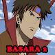Guide New BASARA 2