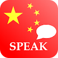 App Learn Chinese Offline apk for kindle fire