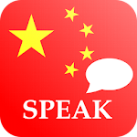 Learn Chinese Offline 1.7 Apk