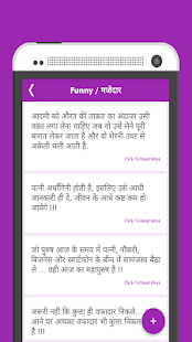 Hindi Whatsapps Status - screenshot