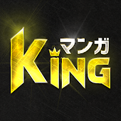 Download マンガKING - 全巻無料で人気漫画が読み放題マンガアプリ APK on PC