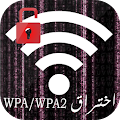 Download wifi password hacker - prank APK to PC