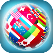 Download Flags Quiz Game APK to PC