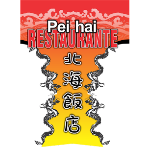 Download Pei Hai For PC Windows and Mac