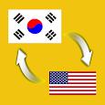 Speak Translator (English)