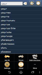 Kazakh Turkish dictionary - screenshot