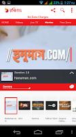 Screenshot of Robi TV