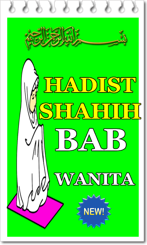 Kumpulan Hadist Shahih Bab Wanita Muslimah Apk 2 1 Download Free