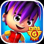 Game Globo גלובו - העולם הוא משחק APK for Windows Phone