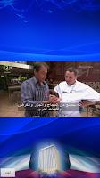 Screenshot of البث المباشر - KWstream