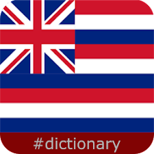Hawaiin Dictionary